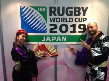 Rugby World Cup Emiko Jane Ishii
